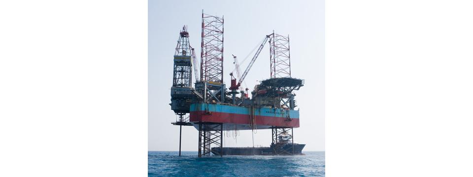 Bilde av Maersk Gallant